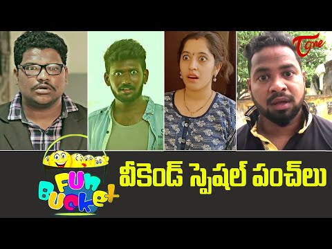 BEST OF FUN BUCKET | Funny Compilation Vol 92 | Back to Back Comedy Punches | TeluguOne