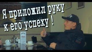 РОМА ЖИГАН ОБ OXXXYMIRON