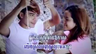 [ RHM VCD VOL 132 ] (Reach & Sophea) - Srolanh Oun 366 Tngai (Khmer MV) 2012