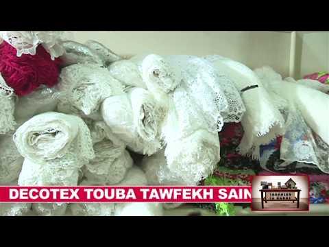Tabalou Ya Ngoné DECOTEX TOUBA TAWFEKH ST LOUIS