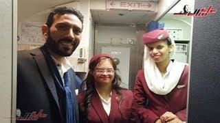 تعرف على أول مضيفة طيران مصرية من أصحاب متلازمة داون