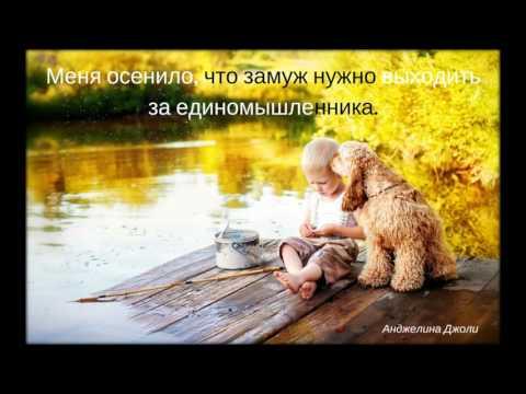 Минусовка песни душа без бога счастья не имеет