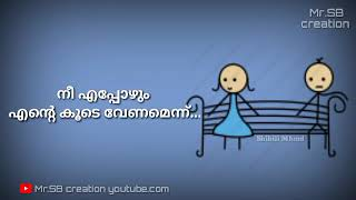 Malayalam Sad Whatsapp Status Video