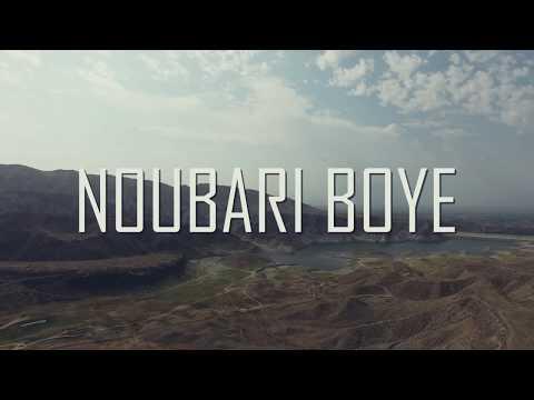Noubari Boye Lyric Video