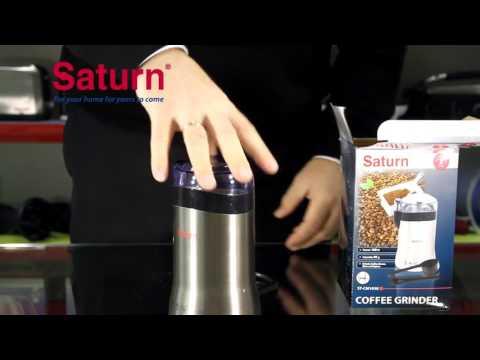 Кофемолка электрическая SATURN ST-CM1038