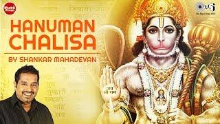 Hanuman Chalisa (हनुमान चालीसा) | Shankar Mahadevan | Jai Hanuman Gyan Gun Sagar