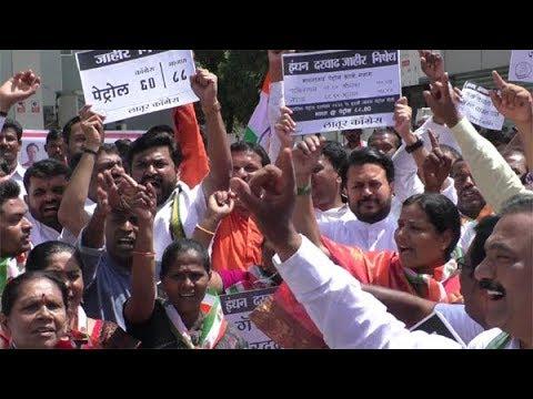 भारत बंदला लातुरात जोरदार प्रतिसाद