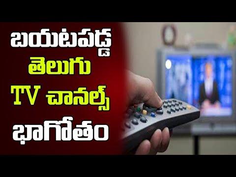 hyfytv-online-language-telugu-videos
