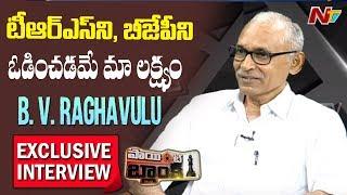 CPM Leader BV Raghavulu Exclusive Interview   Point Blank