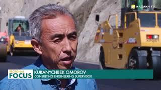 Kyrgyzstan plans to develop  transit potential
