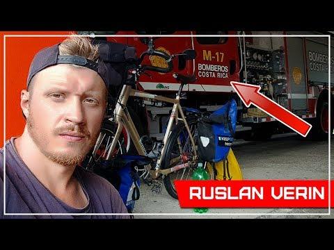 Заехал в ПОЖАРНУЮ ЧАСТЬ в маленьком посёлке Коста-Рики   Ruslan Verin #23