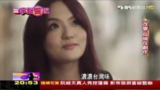 蔡健雅、徐佳瑩 唱作俱佳!改變反映再創作 當掌聲響起 20151212 (5/5)