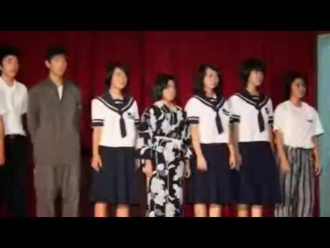 Isen Junior High School