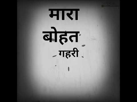 Private Jet |Sumit Goswami||Whatsapp Status with lyrics By VAIBHAV SHARMA STATUS ADDA