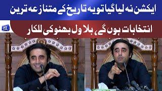 Dhandli ka Shor | بلاول بھٹو کی للکار | Bilawal Bhutto Complete Press Conference