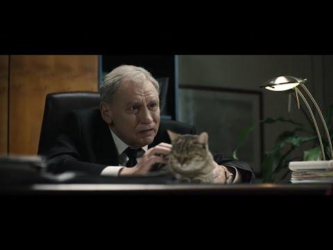 """""""POLITYKA"""" - oficjalny zwiastun filmu!"""