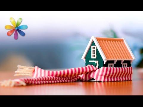 Как сохранить тепло в доме? – Все буде добре. Выпуск 702 от 10.11.15