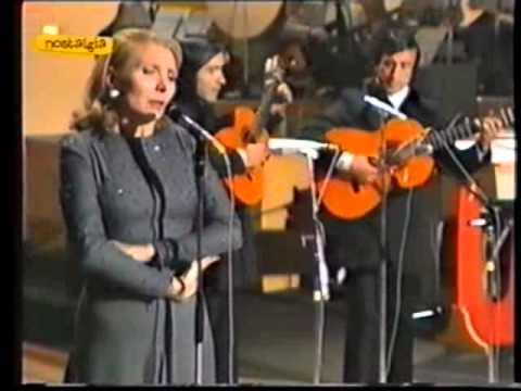 María Dolores Pradera Me he de guardar La hora de Raphael   1976