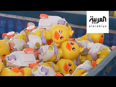 العرب اليوم - شاهد: ألعاب الأطفال ضحية لأزمة