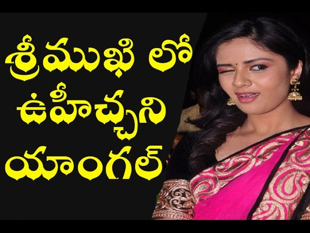 Anchor sreemukhi surprises with her Rap Song