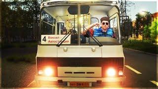 ОБЗОР ПАЗИКА! НОВАЯ РАБОТА ВМЕСТО ЗАВОДА!  - BUS DRIVER SIMULATOR 2019