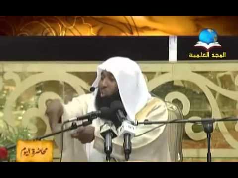 محاضرة بك نقتدي   الشيخ بدر المشاري