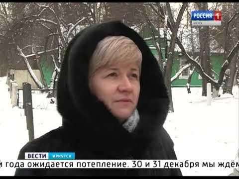 Морозы в Иркутской области продлятся до 29 декабря