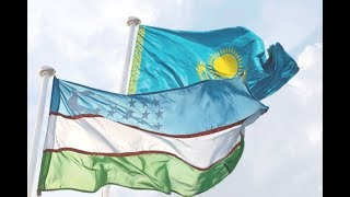 Следующий Год В Казахстане Будет Годом Узбекистана!!!