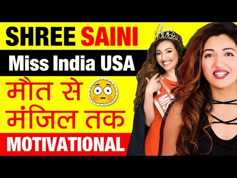 मौत से मंजिल तक ▶ A Truly Inspiring Story    Shree Saini - Miss India Worldwide Biography in Hindi