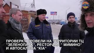 На торговых объектах у Ленинградки проверяют уборку снега