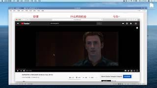 英语电影不能白看,黄老师教你如何在看电影的同时学好英语(举例:妇联4)