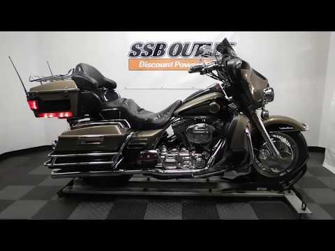 2004 Harley-Davidson FLHTCUI Ultra Classic® Electra Glide® in Eden Prairie, Minnesota