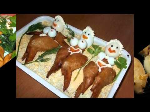 Как #украсить стол на #Новый Год. #Оформление салатов и закусок. ч.3