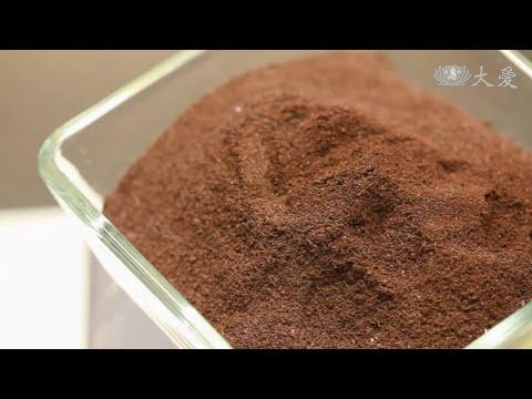 Coffee Yarn for Functional Wear