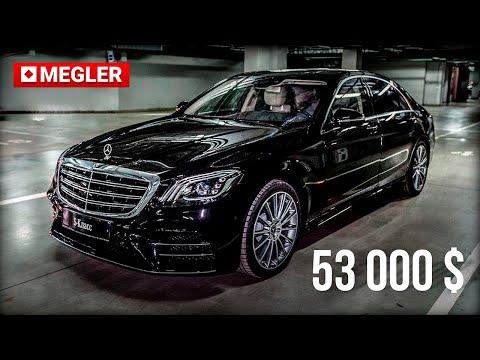 Купить авто Mercedes-Benz S-класс фото