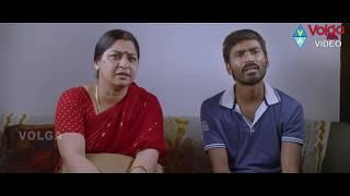 Raghuvaran B.Tech Telugu Full Movie | Telugu Movie | Dhanush, Amala Paul, Saranya Ponvannan