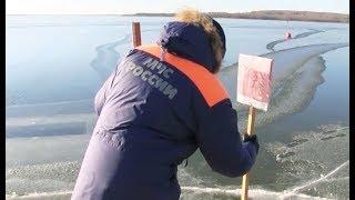 Опасность тонкого льда