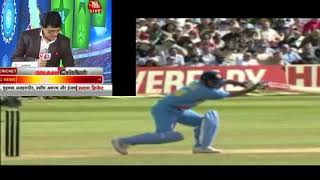 Funniest Moments : Sourav ganguly and shewag