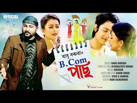 B.Com Pass   Babu Baruah   Vivek Bora   Nandinee   Official Video   New Assamese Song 2020