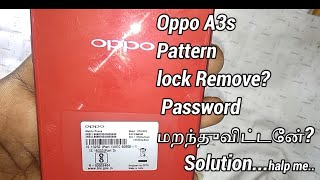 Msm Download Tool Crack 2019 Oppo A3s A5 A7 F9 Pro Realme 2