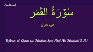 54-Surah Qamar Tafseer