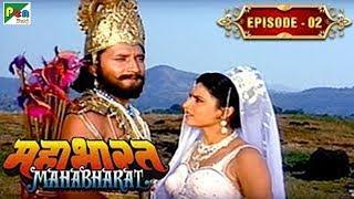 गंगा ने क्यूँ की सन्तानो की हत्या? | Mahabharat Stories | B. R. Chopra | EP – 02 - Download this Video in MP3, M4A, WEBM, MP4, 3GP