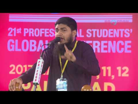 PROFCON 2017 : Save yourself : before too Late! : Shareef kara