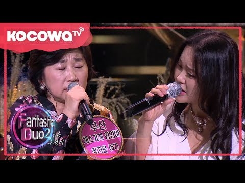 [Fantastic Duo] Ep 34_The harmony of Baek Ji-young&'Big Mommy'