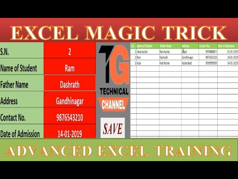Tricks for Automatically transfer & Save data from one sheet to another in excel || HINDI