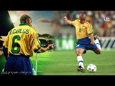 روبيرتو كارلوس  | منصة الصاوريخ البرازيلية - من مصنع قماش إلى اقوي قدم فى تاريخ كرة القدم