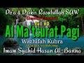 Download Lagu Al Matsurat Kubro Pagi Mp3 Free