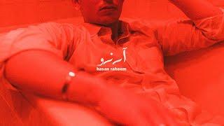 Hasam Raheem Arzu song lyrics