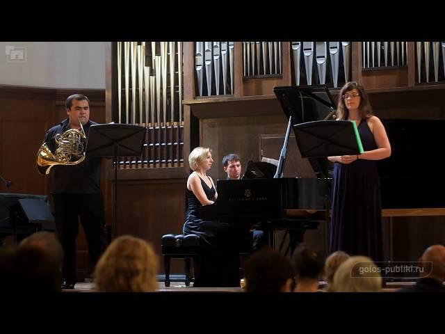 Р.Шуман - «У реки» для сопрано, валторны и фортепиано