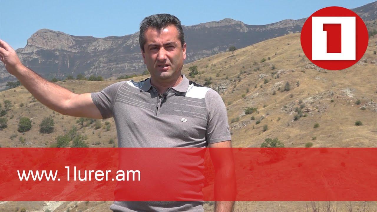Ադրբեջանական զինվորները հետ են քաշվել Արցախի Եղցահող գյուղի սահմանից